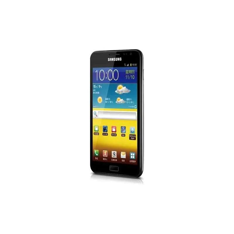 Unlocking Samsung Galaxy Note