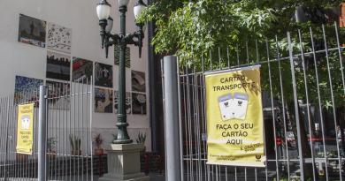 Memorial Cartão