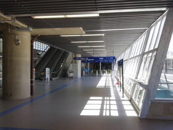 Estação Vila Prudente