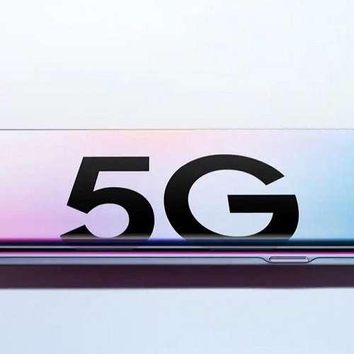 5G in Nigeria