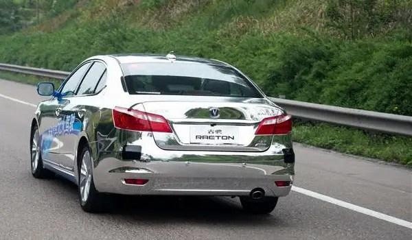 Changan Praeton rear