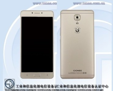 This Gionee phone is coming with an embedded security chip 3
