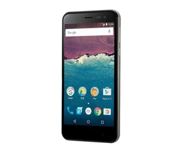 Sharp 507SH is the latest Android One phone 17