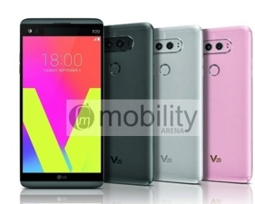 Dual Display: LG V20 Specifications 4