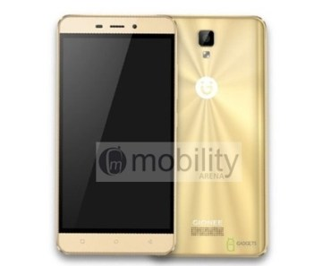 Gionee P7 Max Specifications & Price 14