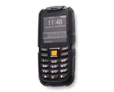 Goreltex CTG-ST: This phone from Russia is explosion proof 9