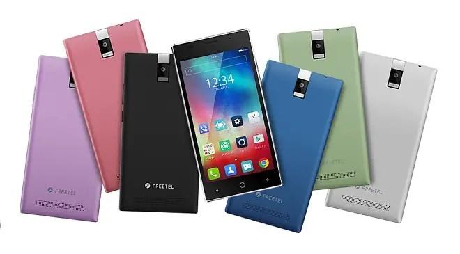 FREETEL Prepaid phones