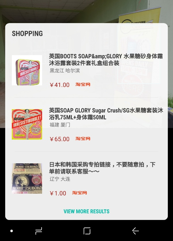 samsung galaxy s9+ Bixby Vision shopping