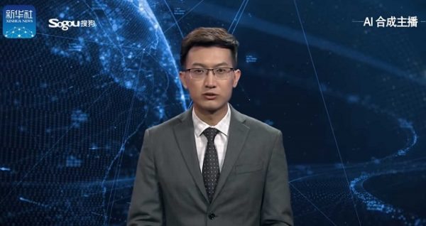 The World's First AI News Anchor Is Here 8