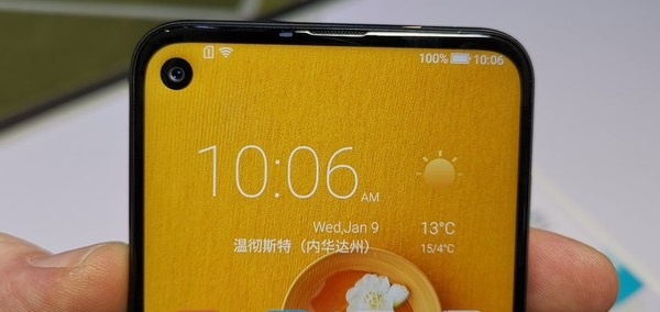 HiSense U30 O-Infinity display