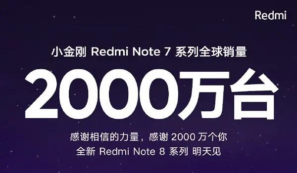 Redmi Note 7 reaches over 20 million sales
