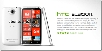 HTC's Elation Windows Phone