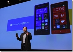 "HTC's Peter Chou says they are ""Super Confident"" in their new Windows Phones"