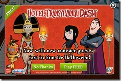 HotelT-Halloween2_IGA_iPhone-3H-baked
