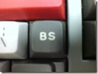 calling_bullshit_keyboard