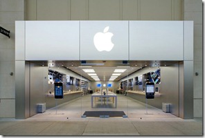 Apple-Store-patent-1