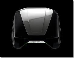Nvidia Project Shield 4