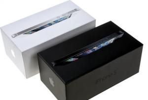 apple_iphone_5_cep_telefonu_1 - Kopya