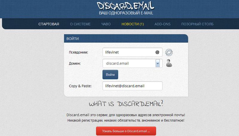 besplatna web mjesta za upoznavanja koja ne zahtijevaju adresu e-pošte znakovi momak samo želi spojiti