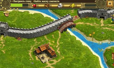 Building the China Wall for Android   Download APK free Screenshots of the Building the China Wall for Android tablet  phone
