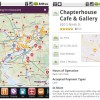 MapQuest comes to Android, brings directions, local listings, traffic along for the ride