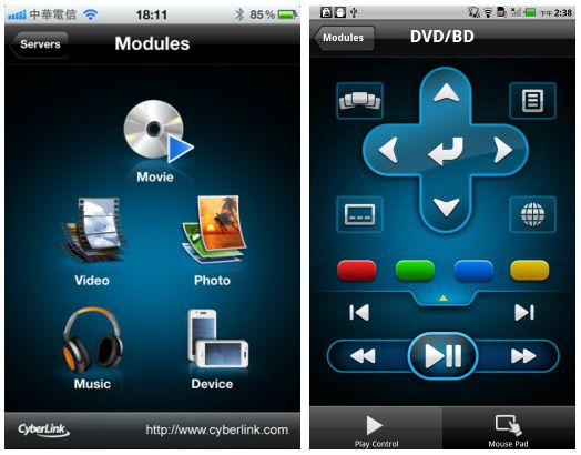 CyberLink offers PowerDVD remote control apps for Andriod