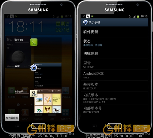 Samsung Galaxy Note with Ice Cream Sandwich