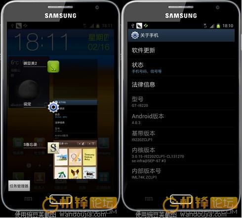 Samsung Galaxy Note with Ice Cream Sandwich