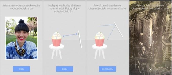 Aparat Google - rozmycie soczewkowe