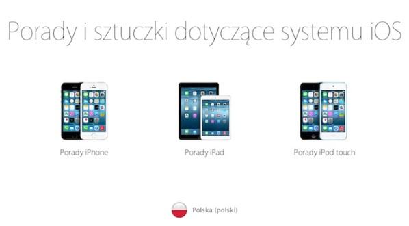 Porady i sztuczki dotyczące systemu iOS