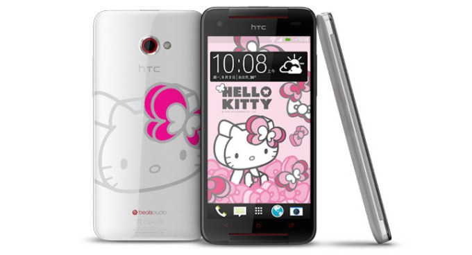 HTC Butterfly S Hello Kitty Edition