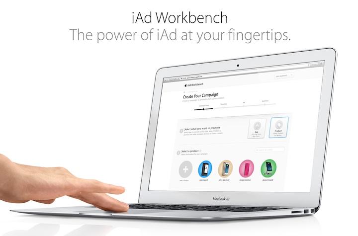 iAd Workbench