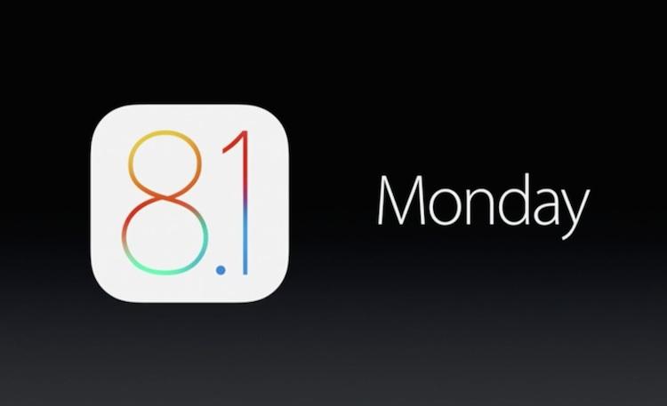 iOS 8.1 - data premiery