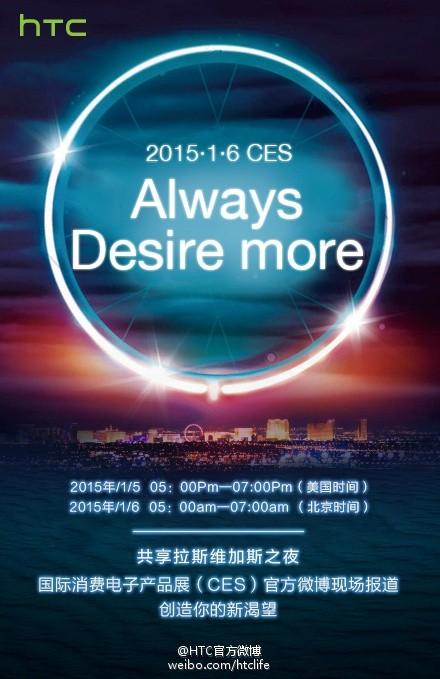 HTC Desire na CES 2015 - teasr