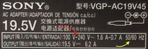 tabliczka informująca o napięciu prądu wejściowego