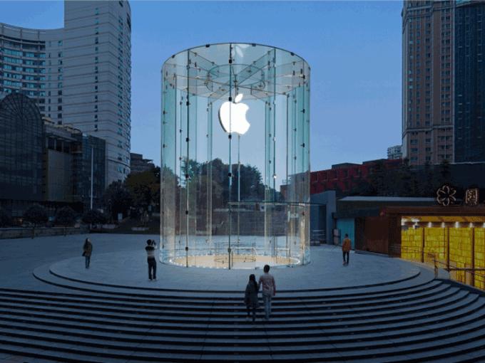 Apple Store w Jifangbei