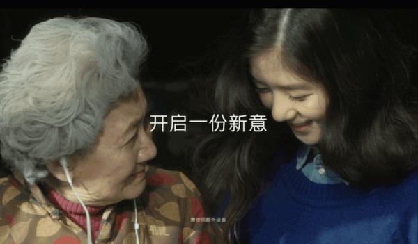 Pierwsza reklama Apple'a specjalnie dla Chińczyków