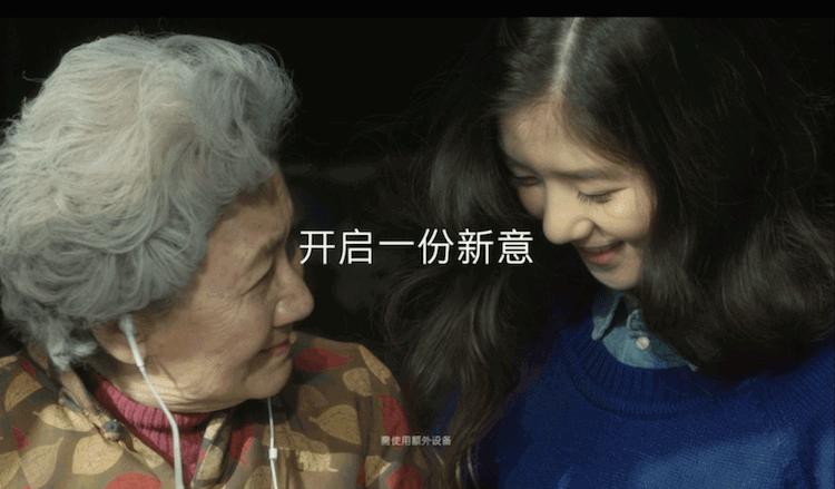 Chińska reklama Apple'a