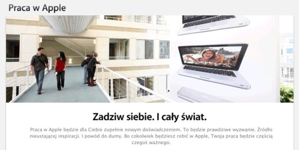 Oto jak wygląda proces rekrutacji w Apple