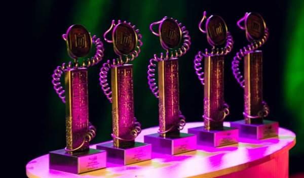 Złoty Bell 2014 – poznaj zwycięzców