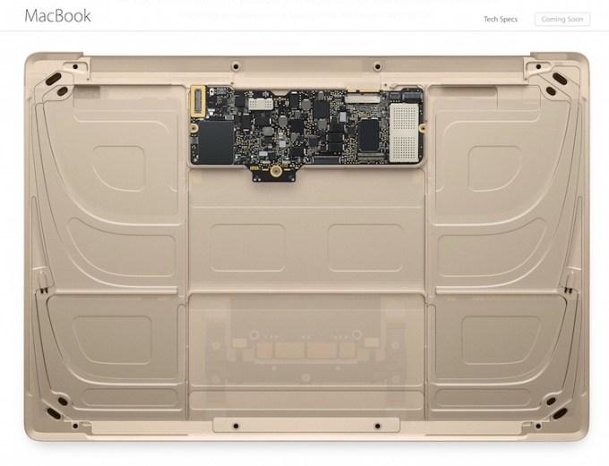 Wnętrze unibody MacBooka