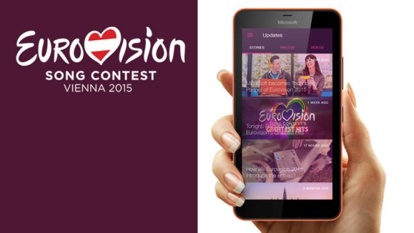 Oficjalna aplikacja mobilna konkursu Eurowizji