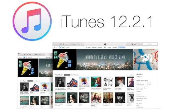 Apple zaktualizowało program iTunes 12.2.1