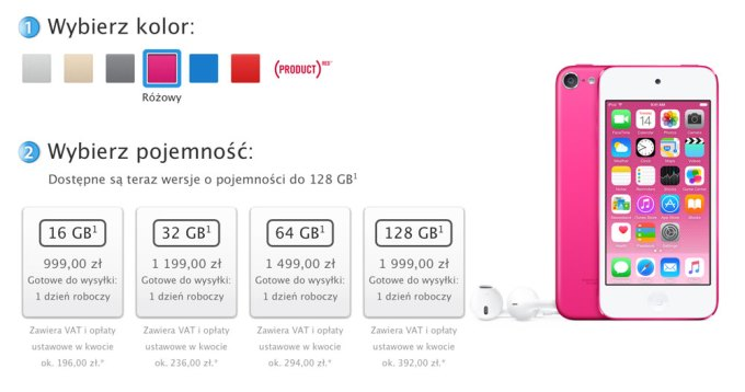 Cent iPod touch 2015 w 4 wariantach pamięci wewnętrznej