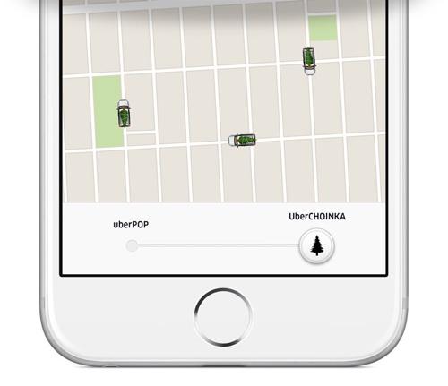 Screen z aplikacji podczas akcji UberCHOINKA
