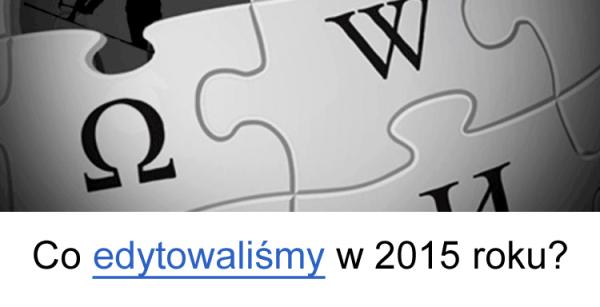 Rok 2015 w 4 minuty na filmie od Wikipedii