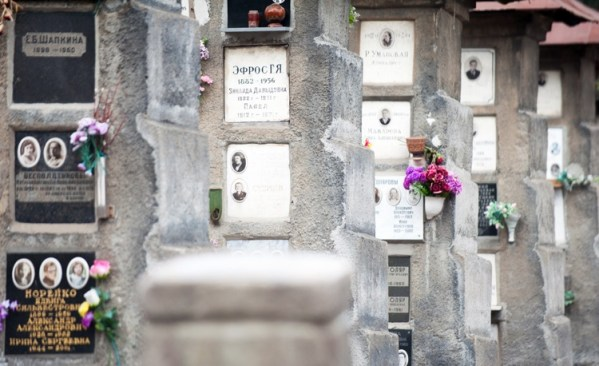 Bezpłatne Wi-Fi na cmentarzach w Moskwie
