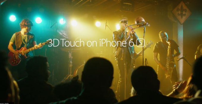 3D Touch iPhone 6s - reklama