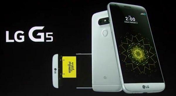 LG G5 – pierwszy w historii modułowy smartfon
