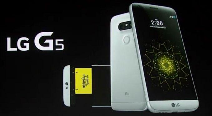 LG G5 z wyjmowaną baterią